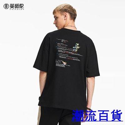 百貨 夏季男士短袖T恤青創意印花寬鬆半袖 CLBH