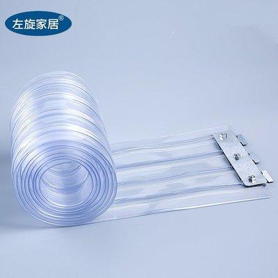 雅朵漫 冷庫PVC軟門簾防寒保暖保溫耐寒低溫空調貨車塑料透明隔斷零下
