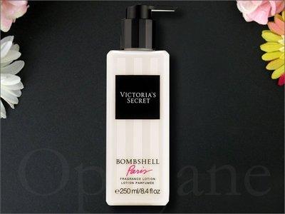 Victorias Secret Bombshell維多利亞的秘密250ML巴黎淡香水味身體乳液X3 愛Coach包包