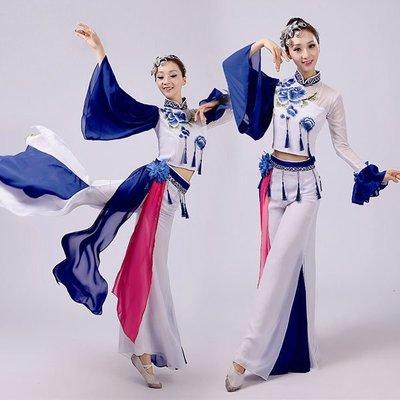 5Cgo【鴿樓】會員有優惠 528747745681 古典舞春夏季新款水袖扇子舞傘舞民族舞秧歌服演出服女表演舞服