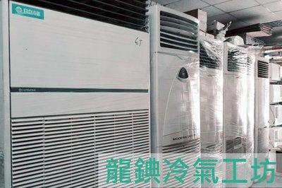 5噸~25噸水冷式、氣冷式/落地式冷氣!!數量有限!台南二手冷氣
