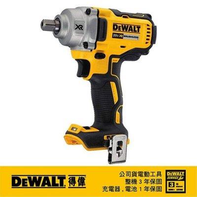 ㊣宇慶S舖㊣可刷卡|DCD701L2|DEWALT 得偉 12V Max 無刷電鑽調扭起子機 3.0Ah雙電池