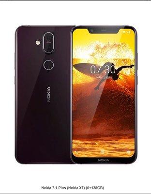 萬裡通電訊設備專賣店 Nokia 7.1 Plus (Nokia X7) (6+128GB)