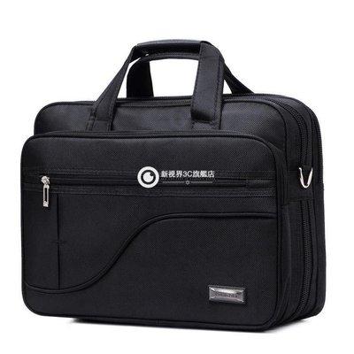 日和生活館 牛津布公文包男商務橫款男包手提包帆布休閒男士包包大容量電腦包 S686