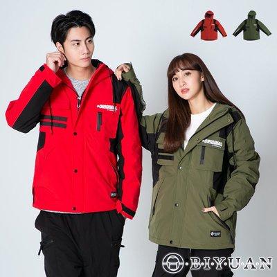 防潑水  衝鋒外套【OBIYUAN】 情侶 超保暖  多口袋 防風 鋪棉外套【X8029】