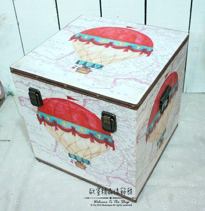 ~*歐室精品傢飾館*~美式鄉村/Loft工業 木製 皮革 收納箱 (大) 熱氣球 玩具箱 藏寶箱 擺飾 ~新款上市~