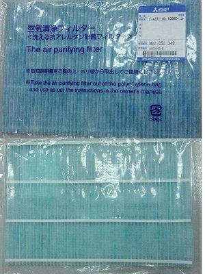 @惠增電器@日本三菱除濕機專用銀負離子濾網:MJ-E175AF-TW及MJ-EV210FJ-TW適用