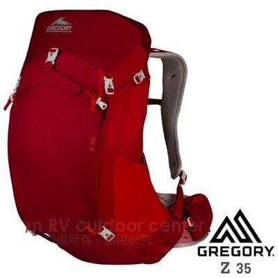 大里RV城市【美國 GREGORY~送】升級新款 Z35 專業輕量級健行登山背包35L(M號)自助旅行背包 74545