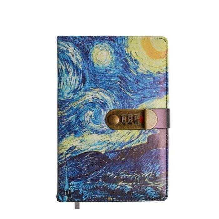 筆記本星空款復古密碼本帶鎖日記本文具創意手賬帳本學生記事本筆記本