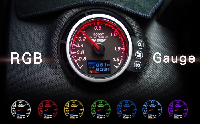 【精宇科技】Top Gauge KIA STINGER 專用冷氣出風口 渦輪錶 水溫錶 排溫錶 電壓錶 四合一