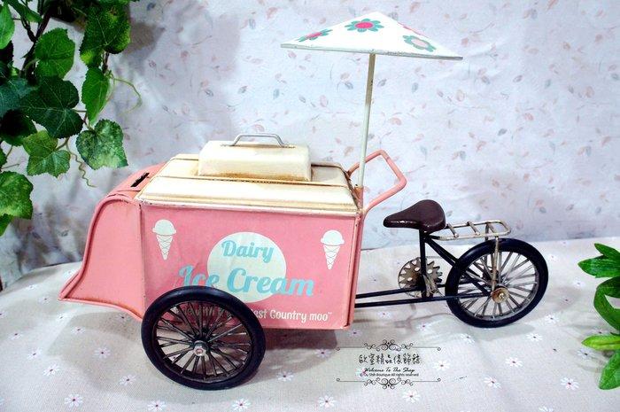~*歐室精品傢飾館*~ 美式鄉村/Loft工業風~鐵製復古懷舊粉紅冰淇淋腳踏車三輪車收藏模行存錢筒撲滿擺飾~新款上市~