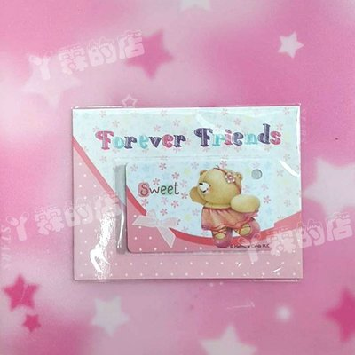 2015FOREVER FRIENDS 一卡通迷你卡-普通