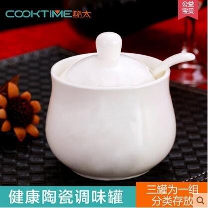 陶瓷調料盒套裝油鹽罐調味罐套裝三件套廚房用品糖罐鹽盒家用