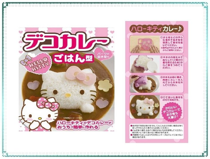 【Q寶寶】日本製 Hello Kitty 飯團模具DIY套裝組_現貨