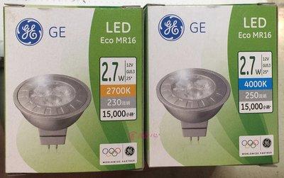 ☼金順心☼專業照明~GE 奇異 LED 2.7W MR16 杯燈 高亮版 取代傳統鹵素燈 (不含變壓器) 新北市