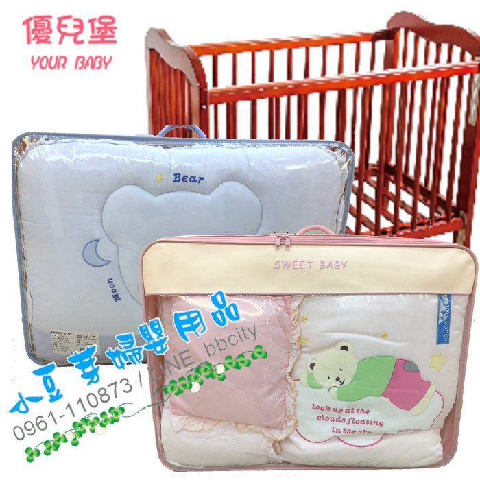 SWEET BABY 寢具組/七件組_中床 §小豆芽§ SWEET BABY 雲熊嬰兒床七件組_M