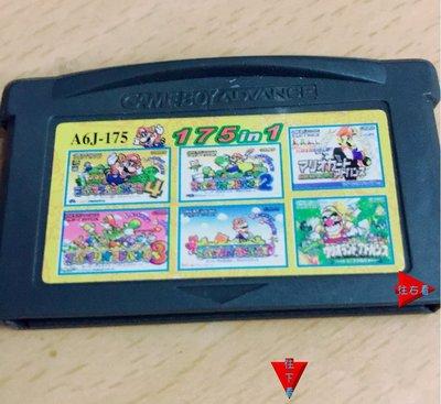 二手 Game Boy Advance GBA SP 175 in 1 175合1 合卡【限面交自取】需先確認自取時間