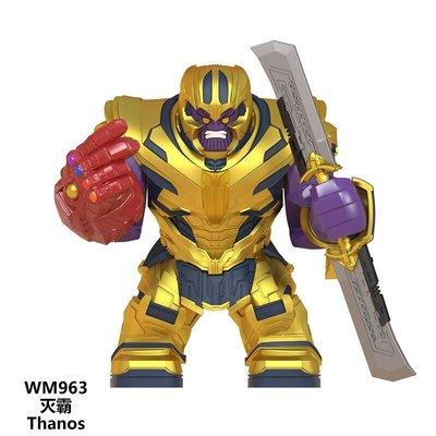 新品積木人偶 WM963 薩諾斯 電影版 含無限手套 雙刃刀 非樂高LEGO相容 超級英雄 復仇者聯盟 滅霸 魔王