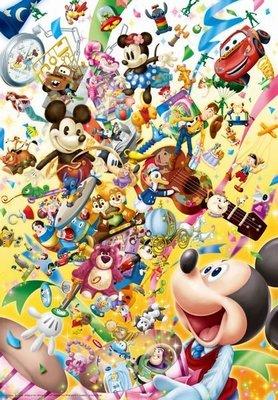 日本進口拼圖專賣店_迪士尼拼圖300片_米奇 充滿驚奇的禮物(可另購木框 裱框)D-300-249