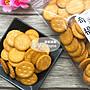 【古早味專區】奇福餅乾⭐️200公克裝⭐️