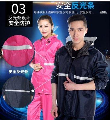 ღ~{ 現貨 }~ ღ加厚防滲透摩托車雨衣套裝 韓國時尚兩件式雨衣 雨衣 雨褲 反光機車雨衣 防水防風 雨具