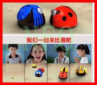 欠揍蟲玩具 體感懸浮感應電動拍打蟲慘叫蟲 碰碰車發洩玩具 早教 追打
