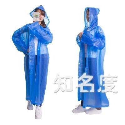 免運~成人雨衣 一次性雨衣女成人韓版時尚戶外徒步旅游加厚透明防水雨披單人 5色 【卓越名坊】