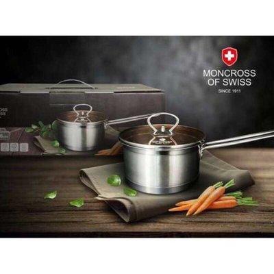 全新品 瑞士 MONCROSS 304不鏽鋼琥珀奶鍋組 湯鍋 16cm(附蓋)