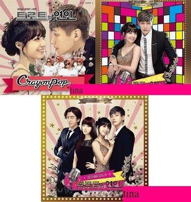 池賢宇APINK鄭恩地韓劇『Trot戀人』韓國原版OST1&OST2&特別版OST全新現貨下標即售
