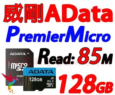 威剛 記憶卡 128G Micro SD 128GB A1 另有 創見 SanDisk 32G 64G 16G