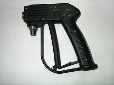 【專業洗車設備の店 】高壓水槍把3HP以下