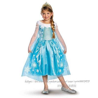 DISNEY FROZEN 冰雪奇緣Elsa艾莎女王造型服~萬聖節~妍媽咪兒童禮服