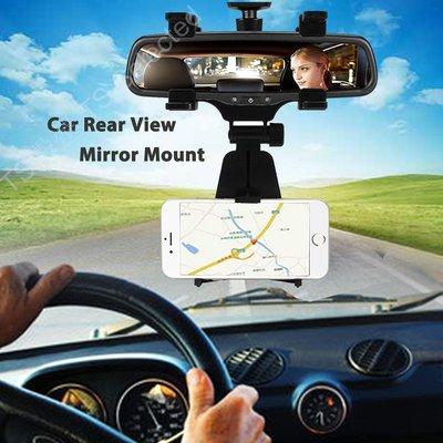 汽車 後視鏡 手機 支 架 車用 GPS 衛星 導航 電影 院 行車記錄器 影音播放器 支架 行動 電視 自發電無線門鈴