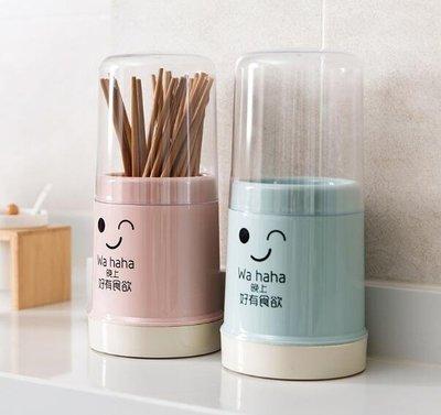 筷子筒帶蓋防塵筷子架塑料筷子筒瀝水筷子盒勺子置物架  &易購生活館