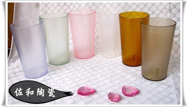 ~佐和陶瓷餐具~【=PC材質=6色 高水杯 A4722-02】一打出貨/餐廳用/家用