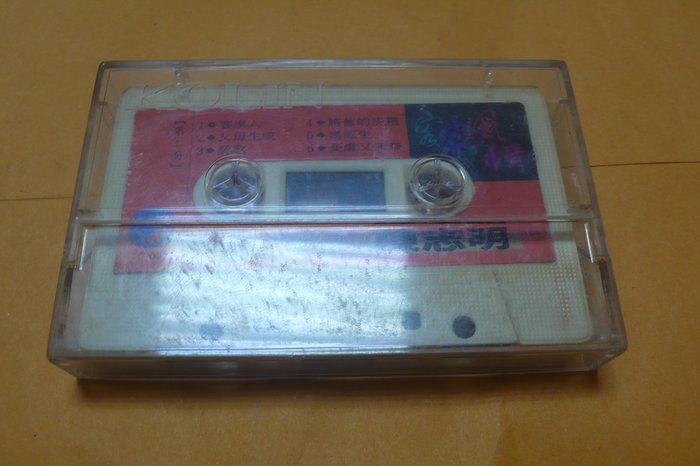 紫色小館86------陳志明