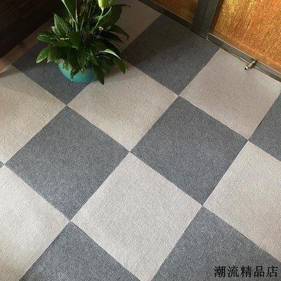 自粘地墊 附背膠地墊 防滑地墊 拼接地墊 自粘拼接地毯滿鋪客廳滿鋪北歐地毯臥室辦公室地毯貼地墊