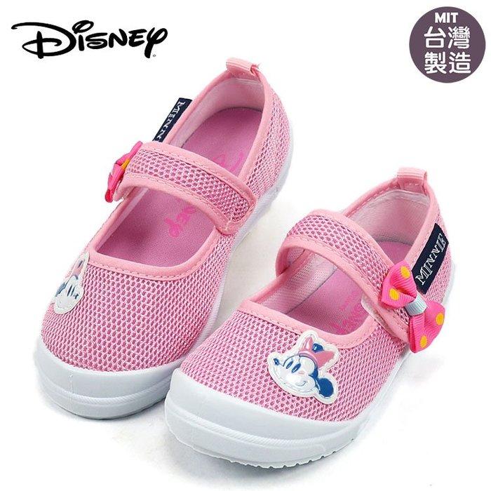 童鞋/正版Disney迪士尼米妮透氣舒適休閒鞋.室內鞋.童鞋 粉16-21號(119345)