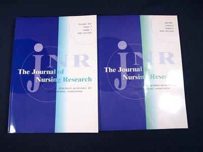 【懶得出門二手書】《The Journal of Nursing Research第9卷No:3,5》(21C11)