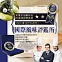 台灣茶人~【辦公室用】頂級幼芽金萱茶包25入(2.2g/入),銅板價的享受 任選一袋 99元