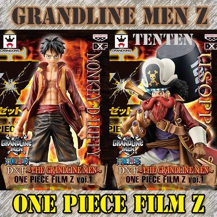 日版代理航海王海賊王 THE Grandline Men FILM Z 劇場版Z VOL.1 魯夫 + 騙人布現貨