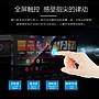 新款 流媒體多功能後視鏡行車記錄儀 10寸 全屏觸控  雙鏡頭 前後1080P高清夜視全景8251