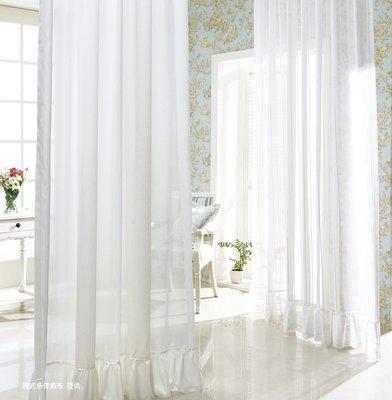 【窗的世界家飾館】20年專業製作達人,雅式多2015系列窗簾P326