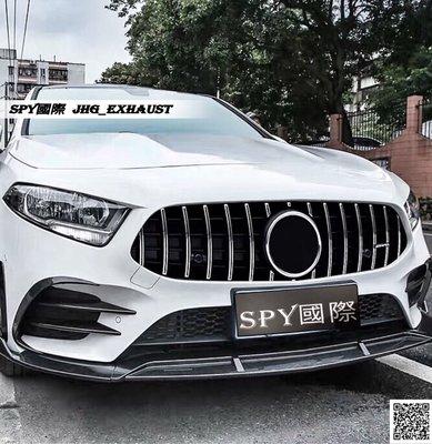 SPY國際 Benz W177 AMG Line 專用 B款前下巴