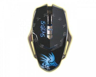 附發票【東北五金】耐嘉 KINYO S-ETAS 黑暗武士 電競光學滑鼠 GKM-808 4段DPI USB 滑鼠