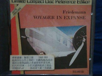 7.    FRIEDEMANN  VOYAGER IN EXPANSE  進口版