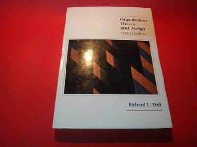 【愛悅二手書坊 15-36】Organization Theory and Design