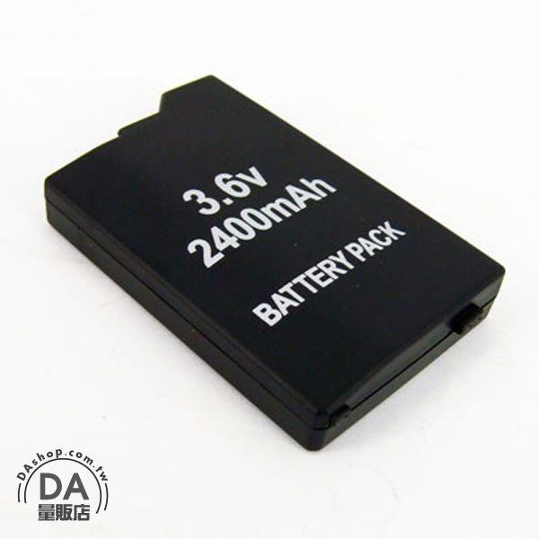 《DA量販店》裸裝 PSP 電池 PSP 2000 2007 電池 電池 副廠 3.6V 2400mah(28-338)