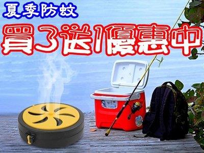 【珍愛頌】A106 攜帶式蚊香盒 買3...