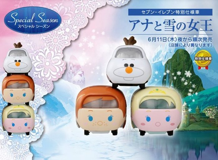 日本進口TOMY迪士尼TSUM TSUM FORZEN冰雪奇緣特別仕様車/安娜艾莎雪寶/店鋪限定--秘密花園